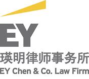 ey_chen_logo