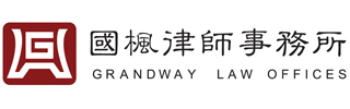 Grandway Law Offices