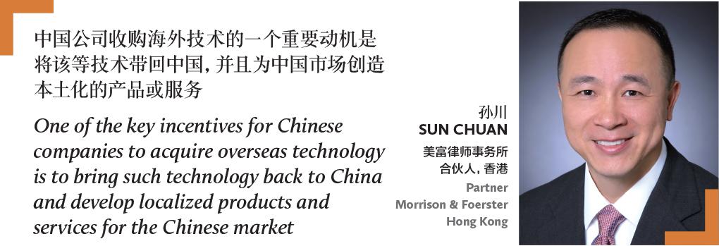 Sun Chuan, Partner, Morrison & Foerster Hong Kong
