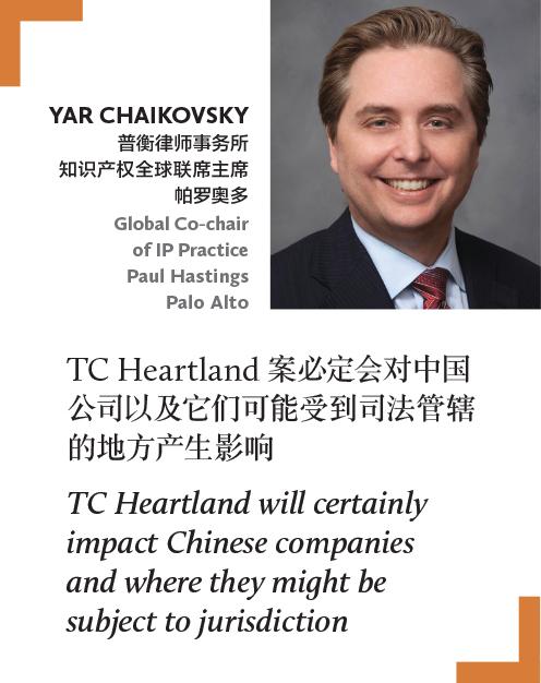 Yar Chaikovsky Global Co-chair of IP Practice Paul Hastings Palo Alto