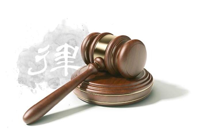 在英语和汉语中正义概念的术语
