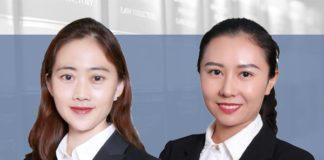 姚晓敏-YAO-XIAOMIN-郭晓寒-GUO-XIAOHAN-兰台律师事务所-LANTAI-PARTNERS