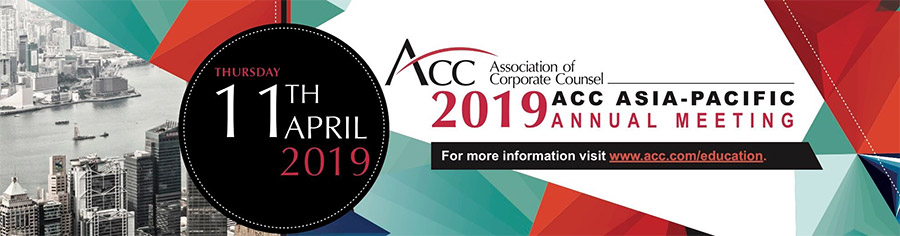 2019-ACC-Asia-Pacific-Annual-Meeting