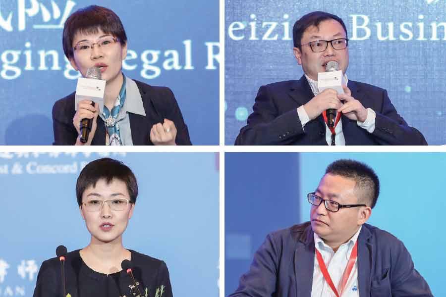 CBLJ-Forum-EUs-GDPR-in-China