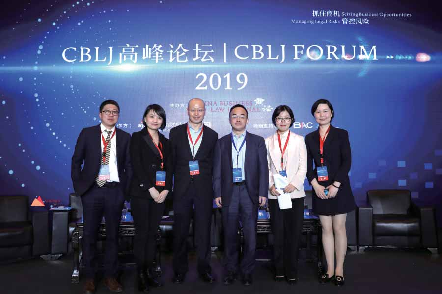 CBLJ-Forum-Focus-on-new-rules-of-bankruptcy