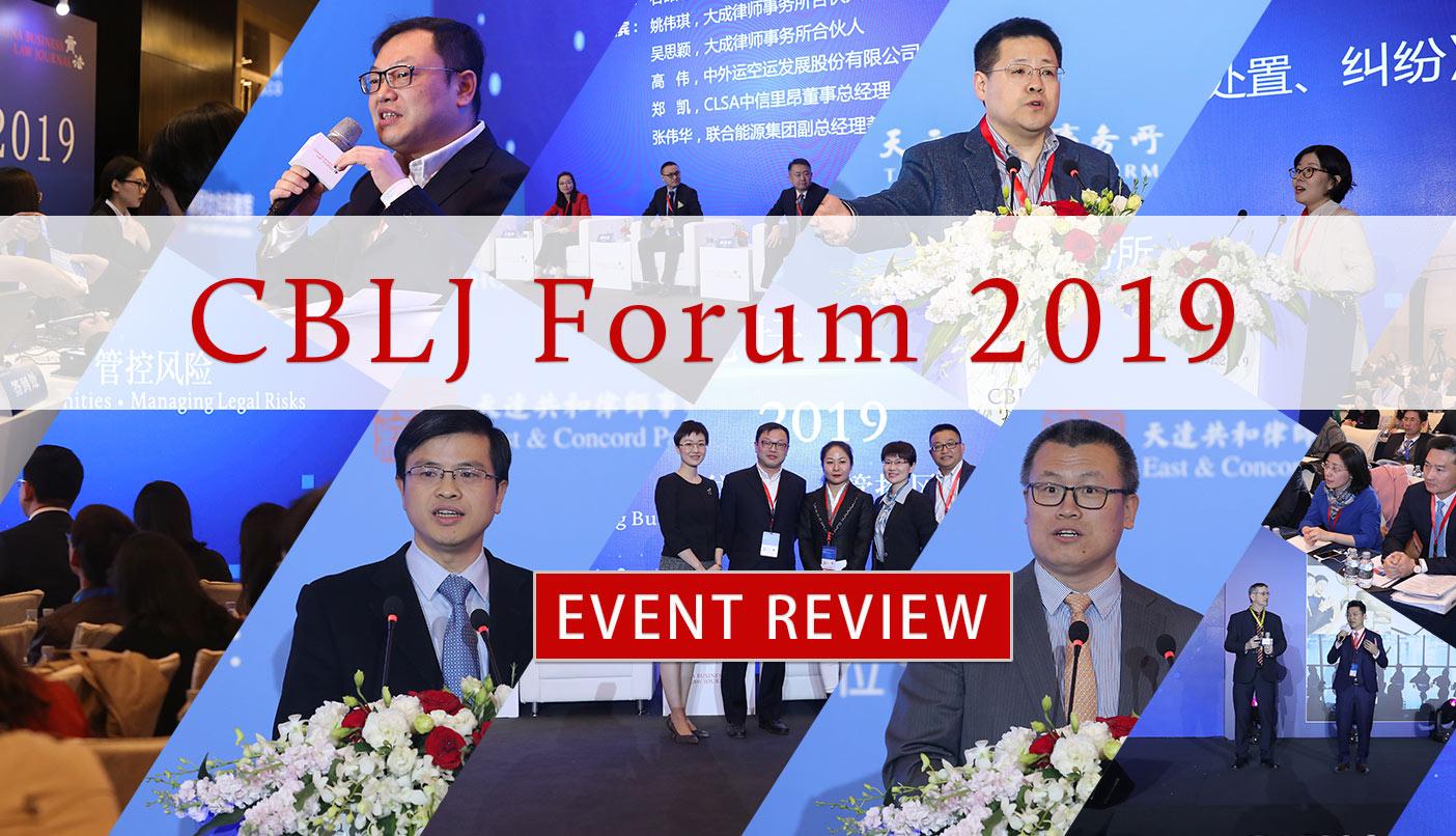CBLJ-Beijing-Forum-商法高峰论坛-2019-Review-S-English