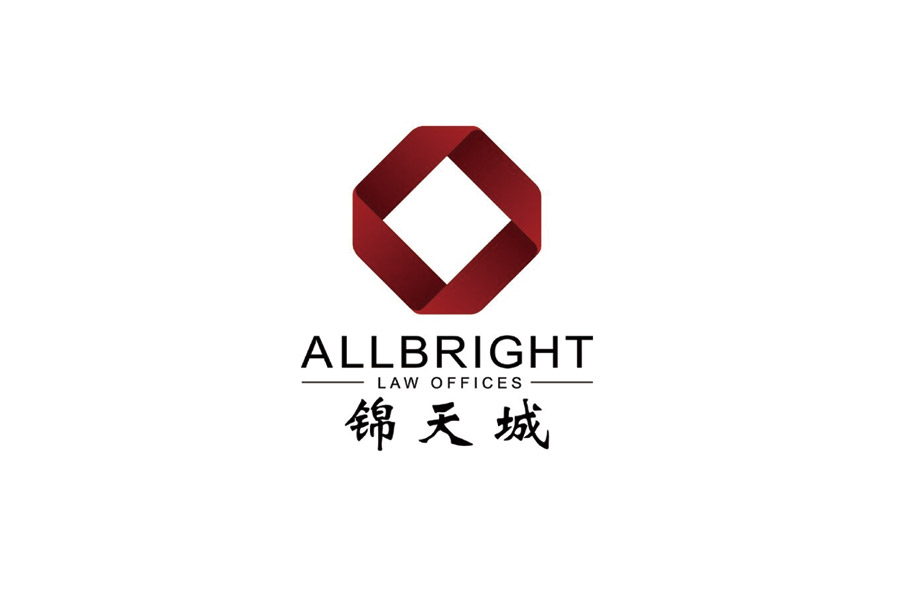 AllBright-Law-Offices