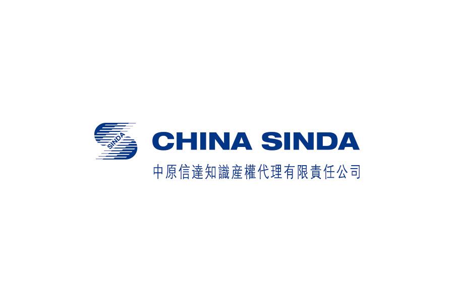 China Sinda Intellectual Property Ltd