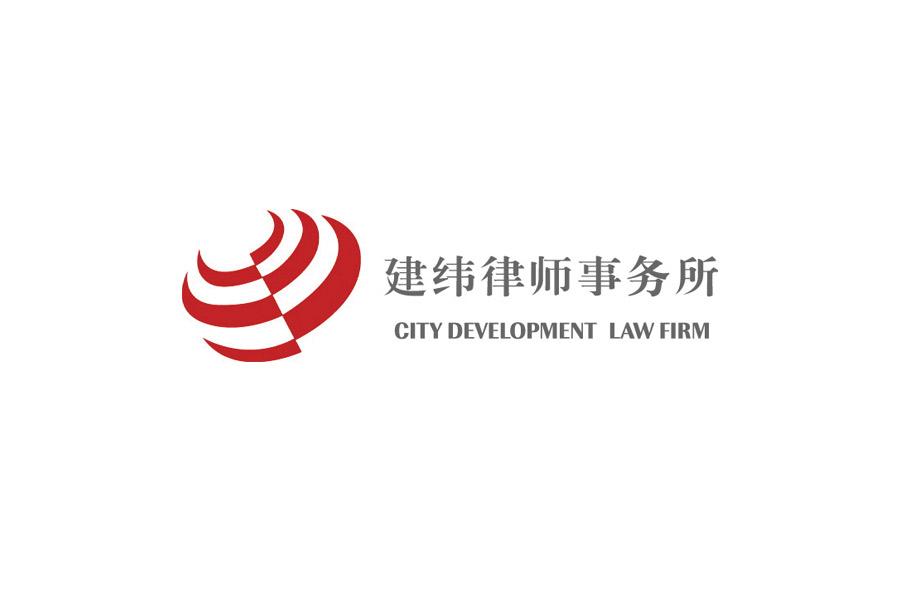 City Development Law Firm
