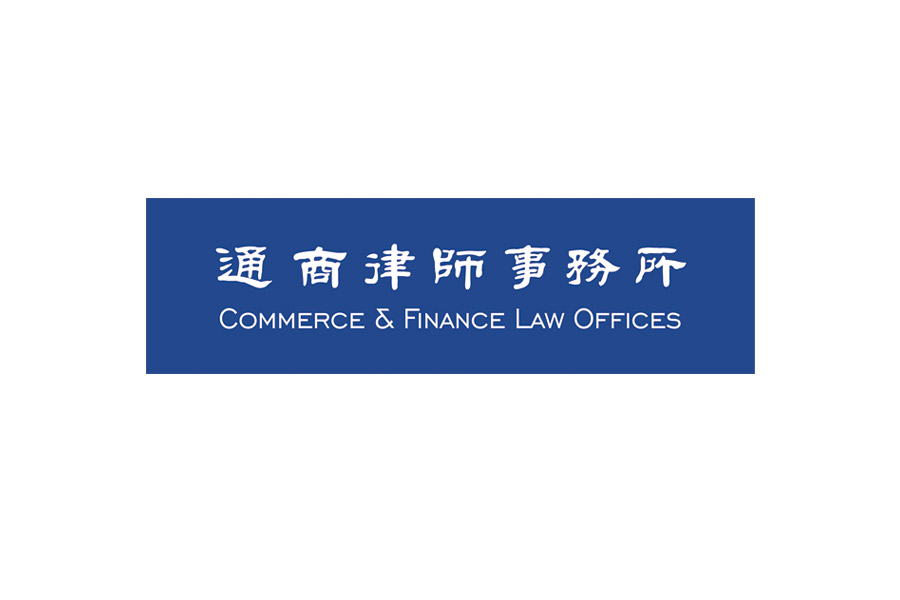 Commerce & Finance Law Offices