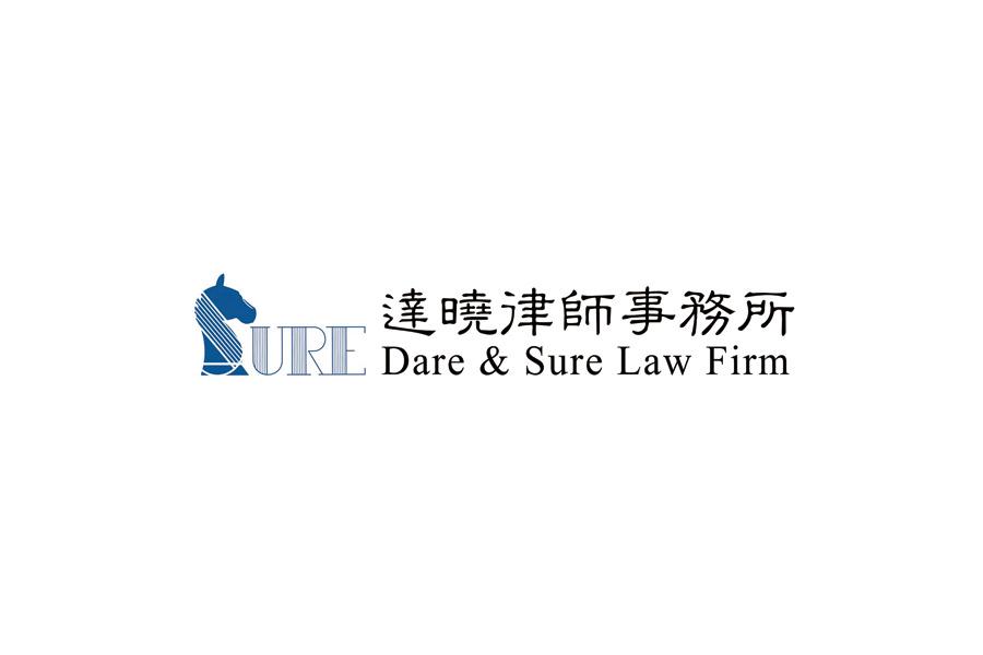 Dare & Sure Law Firm