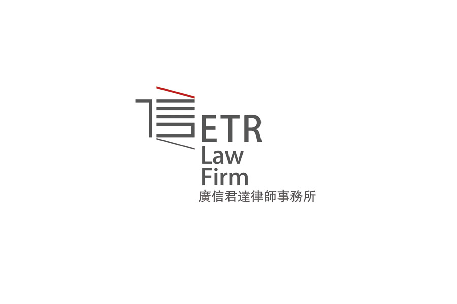 ETR Law Firm