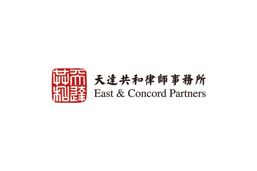 East & Concord Partners