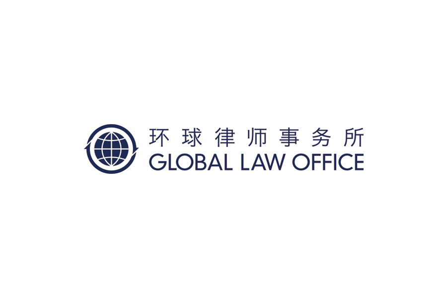 Global Law Office