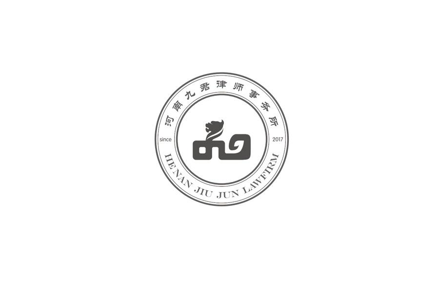 Jiujun Law Firm
