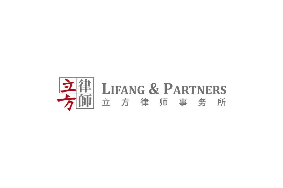 Lifang & Partners