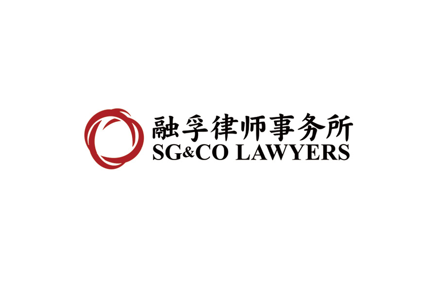 SG & Co Lawyers