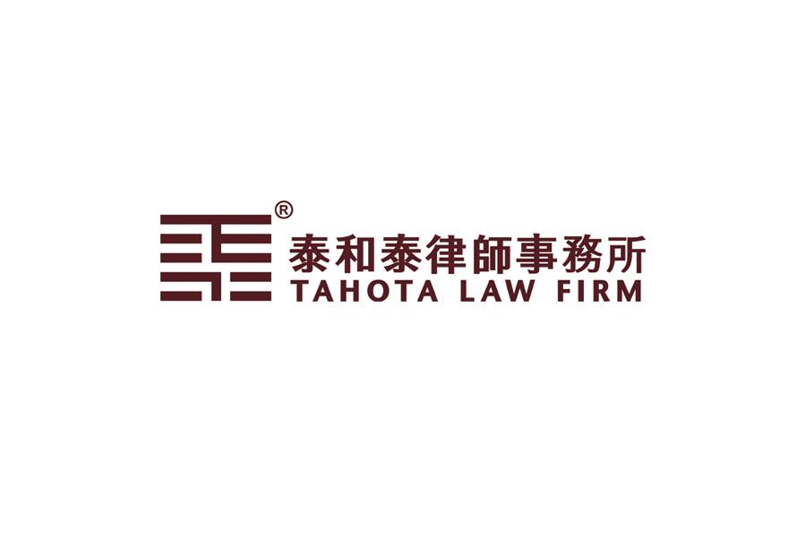 Tahota Law Firm