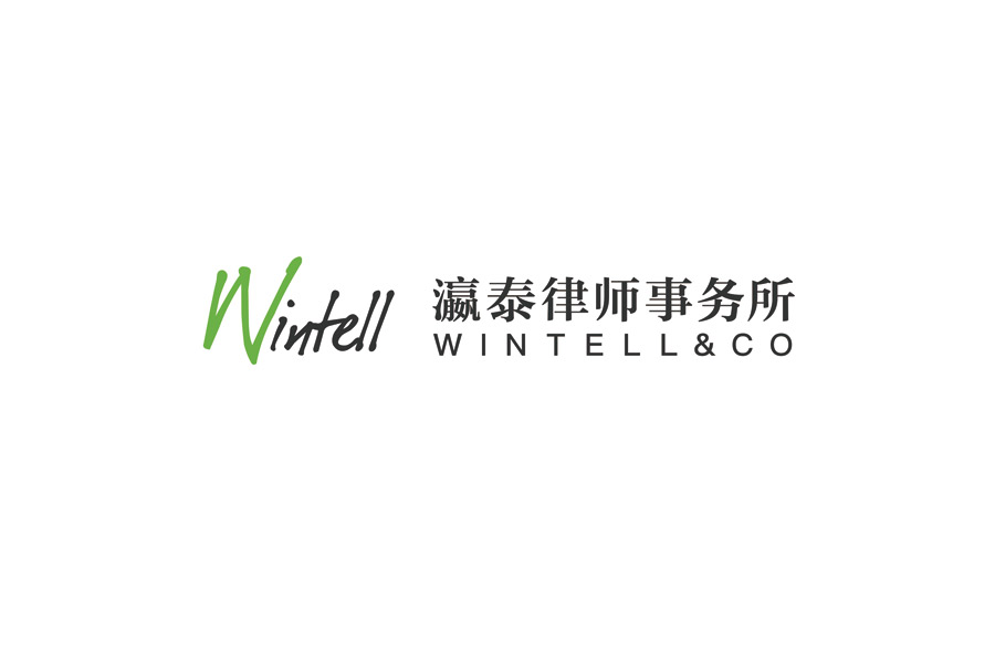 Wintell & Co