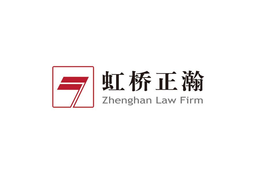 Zhenghan Law Firm