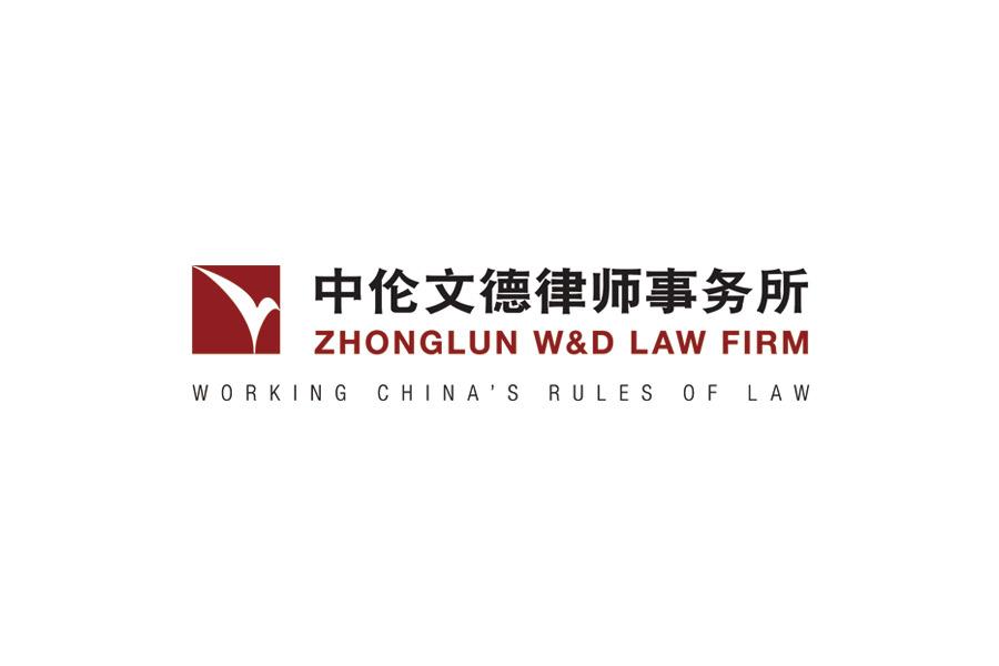 Zhonglun W&D Law Firm