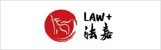 Law-Plus