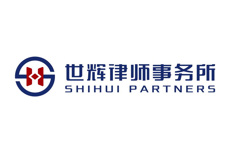 Shihui Partners