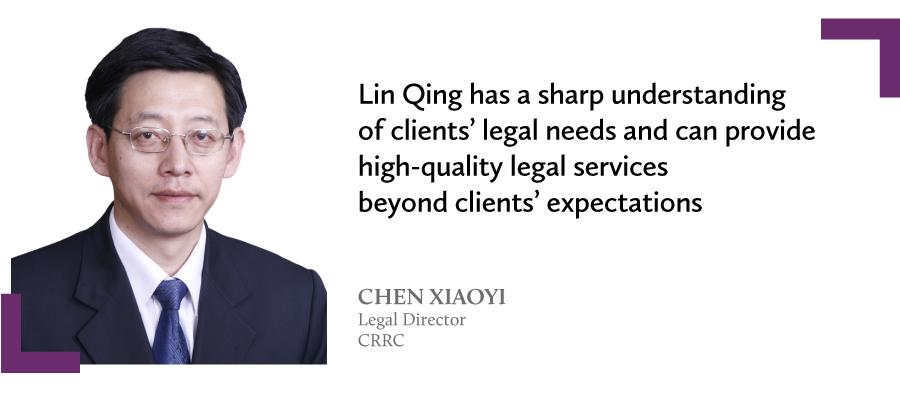 Chen-Xiaoyi CRRC