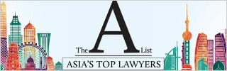 Asia-Top-Lawyers-Banner-320x100