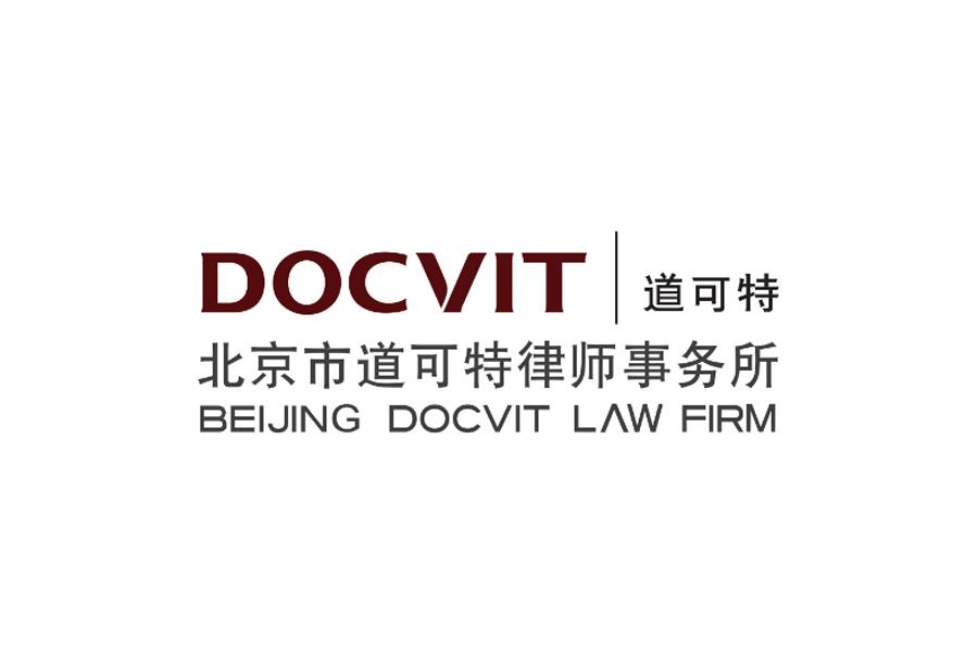 DOCVIT LAW FIRM