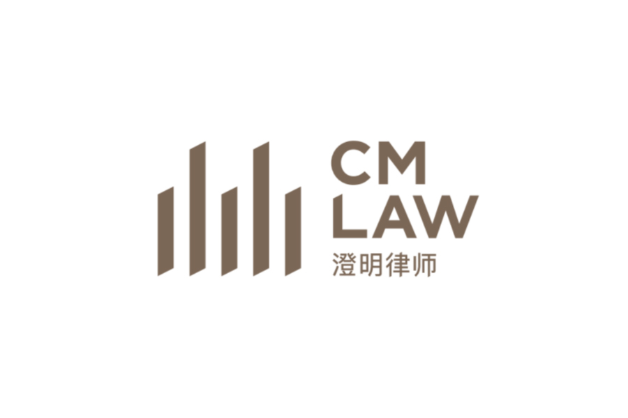 CM Law Firm