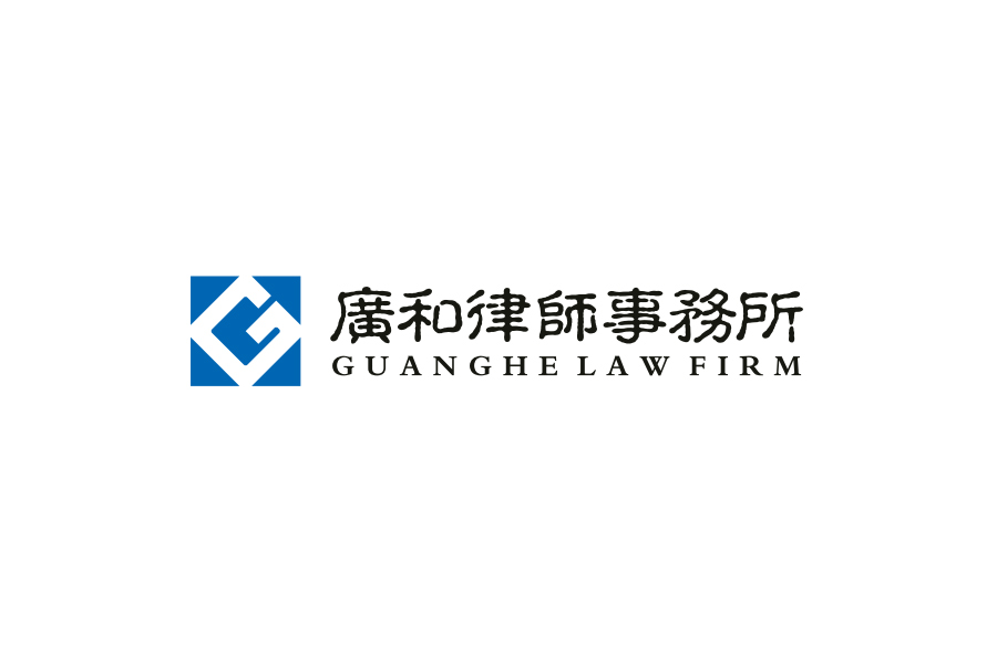 Guanghe Law Firm