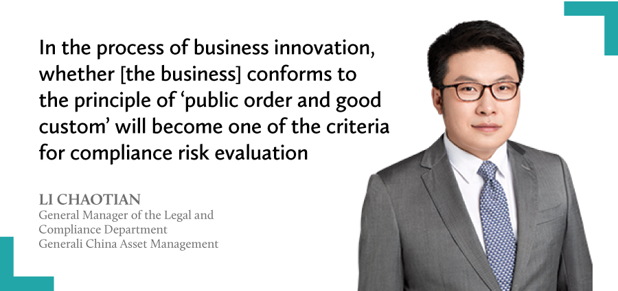 Li-Chaotian-General-Manager-of-the-Legal-and-Compliance-Department-Generali-China-Asset-Management