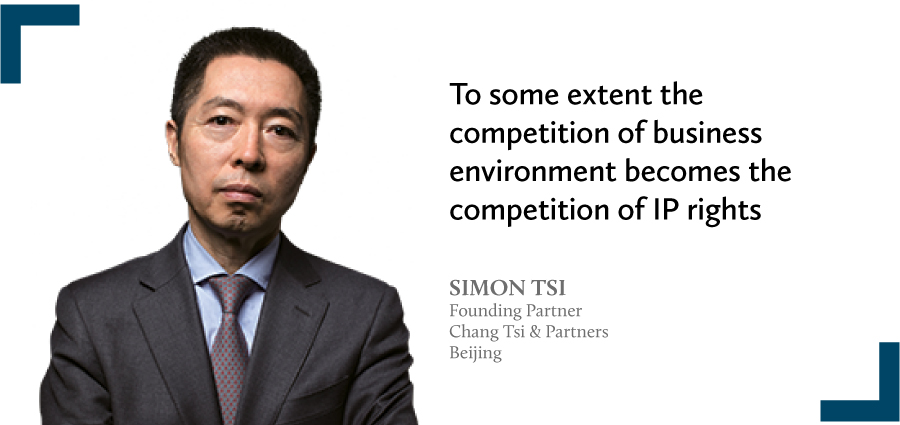 Simon Tsi Founding partner Chang Tsi & Partners Beijing