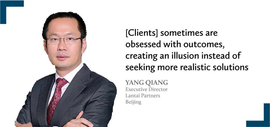 Yang Qiang Executive director Lantai partners Beijing