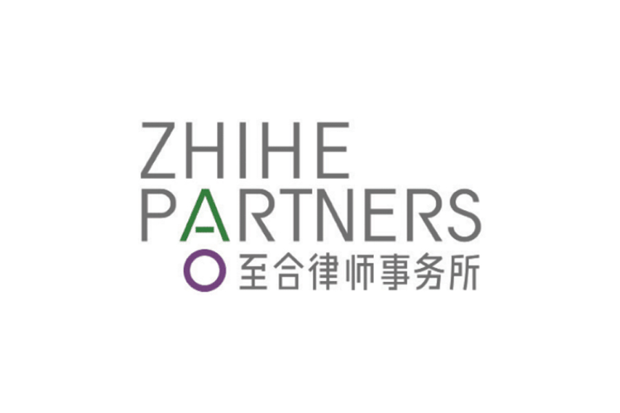 Zhihe Partners