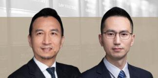 韩惠虓 唐杰 大成律师事务所 民法典