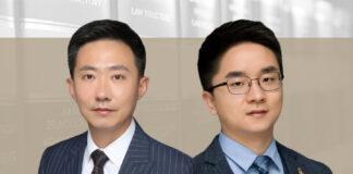 叶鹏 董晨辉 天达共和律师事务所 并购