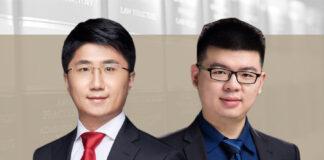 张光磊 陈程 竞天公诚律师事务所 纽约公约